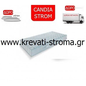 Στρώμα επώνυμο ορθοπεδικό candia strom aura σε διάσταση υπέρδιπλο 160χ200 και σε τιμή πακέτου προσφοράς με δώρα.