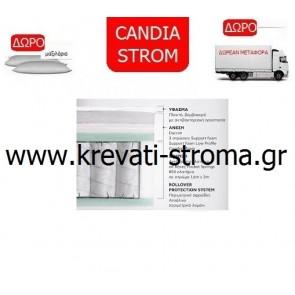 Στρώμα candia strom luxus μονό διάσταση έως 90 πόντους
