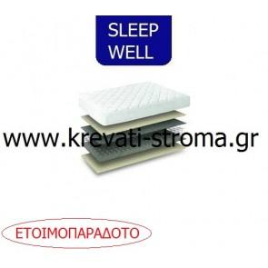 Στρώμα απλό οικονομικό sleep well foam μονό σε διάσταση 090χ190 ή 090χ200.ΕΤΟΙΜΟΠΑΡΑΔΟΤΟ