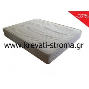 Στρώμα ορθοπεδικό διπλό 1,40 διάσταση,26 πόντους ύψος,ύφασμα aloe vera