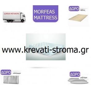 Στρώμα ύπνου morfeas comfort mono gia diastasi 090x190 k 090x200