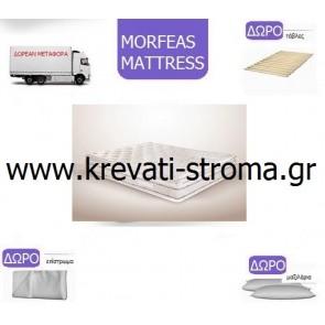 Στρώμα ανατομικό από την Θεσσαλονίκη της εταιρείας morfeas sleep sweet dreams μονό σε πακέτο προσφοράς