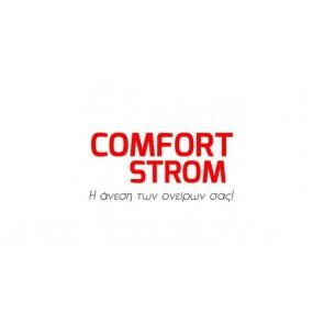 Στρώματα comfort strom durmir,nuevo,melangia,sky,elegant,  need,sono,caricia,victory,grey,royal,  queen στις καλύτερες προσφορές της αγοράς (ζητήστε μας προσφορά και θα το διαπιστώσετε)