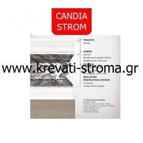 Στρώμα candia strom eros ορθοπεδικό μονό,διάσταση έως 90c.m.με έκπτωση -10%