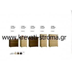 Συρταριέρες-σιφονιέρες-τουαλέτες ξύλινες σε διάφορες διαστάσεις σε τιμή προσφοράς