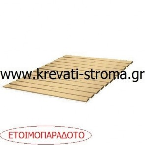 Τάβλες-σανίδες,βάση στήριξης κρεβατιού και στρώματος σε διπλή διάσταση έως 152c.m. (150χ200 στρώμα) από μασίφ ξύλο πεύκου (όχι έλατο).Ετοιμοπαράδοτες