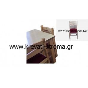 Τραπεζαρία με τραπέζι από μασίφ ξύλο πεύκου και καρέκλες μασίφ ξύλο πεύκου για το καθιστικό σας