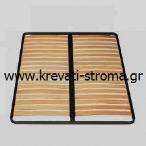 Υπόστρωμα,σομιές,βάση για κρεβάτι-στρώμα ανατομικό τελάρο,ορθοπεδικό πλαίσιο πυκνό με πολλές λάττες (18) διπλό διάσταση έως 152 εκατοστά,150χ200 στρώμα